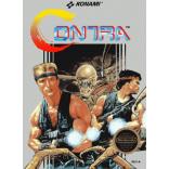 Original Nintendo Contra - NES Contra